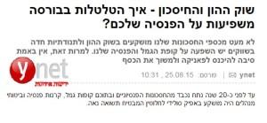לחצו על התמונה על מנת לקרוא את הכתבה המקורית באתר ynet